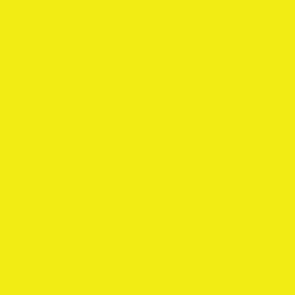 ЛДСП. Желтый