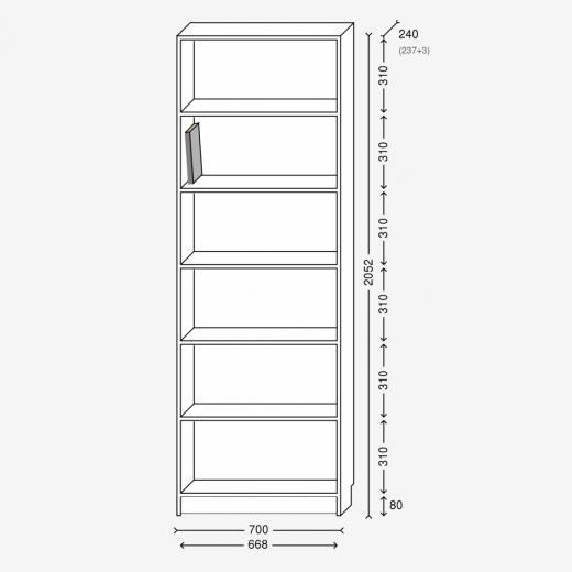 Книжный шкаф (серия Базис)