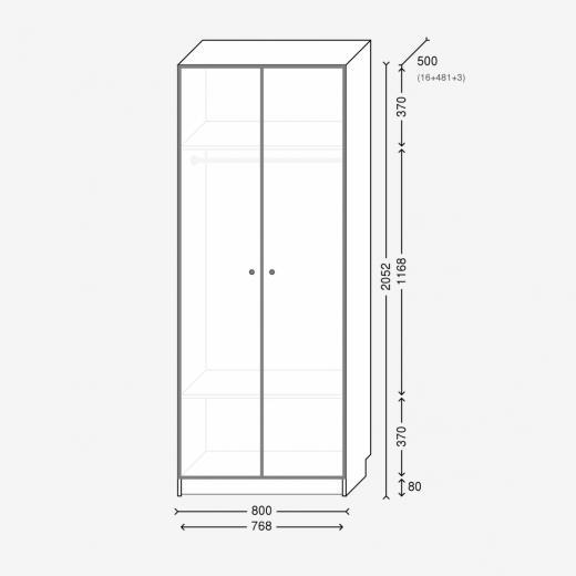Шкаф для одежды (серия Базис)