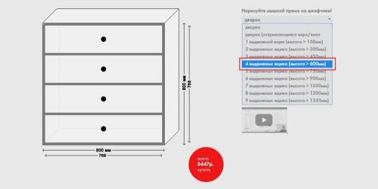 Модули с ящиками