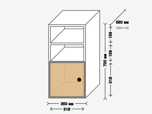 Тумба-опора с дверкой с нажимным механизмом. Белый ДСП и фанера