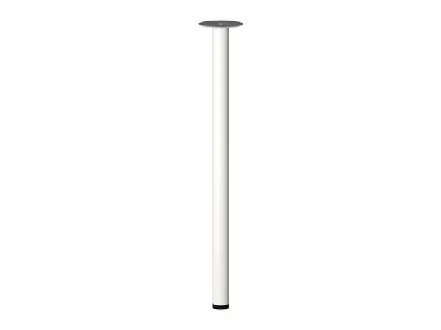 Ножка круглая 70см белая, регулируемая